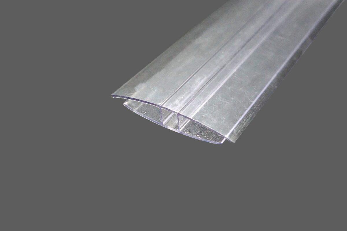 H-Profil aus Polycarbonat farblosklar für 10 mm Stegplatten